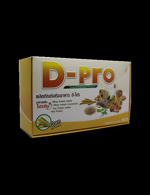 ดี-โปร (D-Pro) อาหารเสริมโปรตีน รสข้าวโพด
