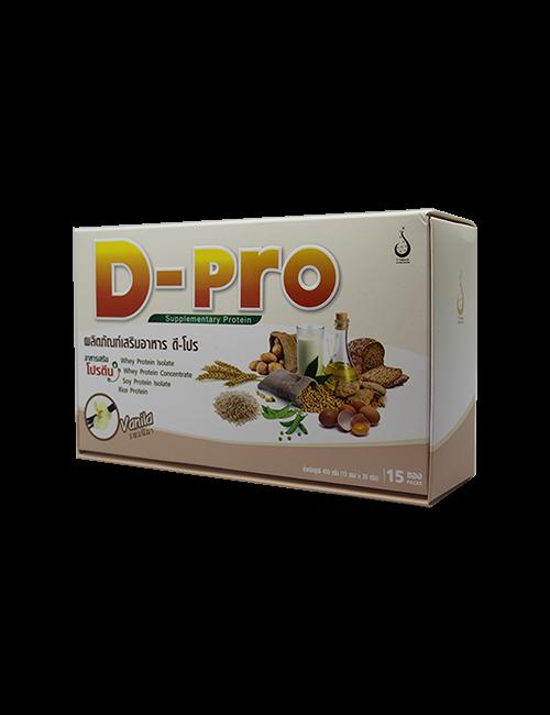ดี-โปร (D-Pro) อาหารเสริมโปรตีน รสวนิลา