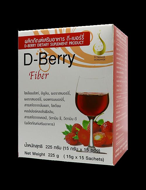 ดีเบอร์รี ไฟเบอร์ (D-Berry Fiber) อาหารเสริมเพื่อระบบขับถ่าย 1 กล่อง 15 ซอง